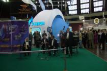 14 ° Esposizione Internazionale di Natural Gas